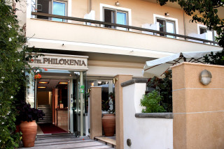 facilities philoxenia hotel building